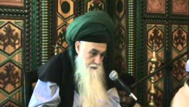 Mystical Journey of Sayyidina Shah Naqshband and Grand Shaykh AbdAllah Part 1 of 3