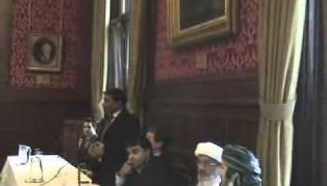 Mawlid at the House of Commons Part 1