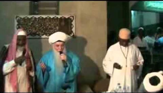 African Style Salawat