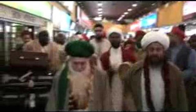 Kenya Arrival: All Tariqahs Are Taking from Prophet (saw)