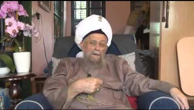 The Infinite Power Oceans in Bismillahi 'r-Rahmani 'r-Raheem