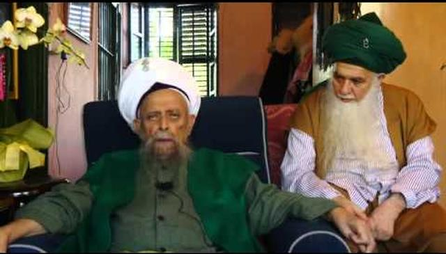Clean Yourself for the Divine Invitation