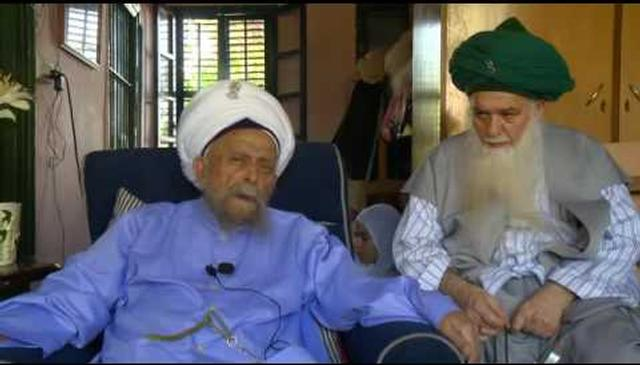 Who Will Be Stopped and Questioned