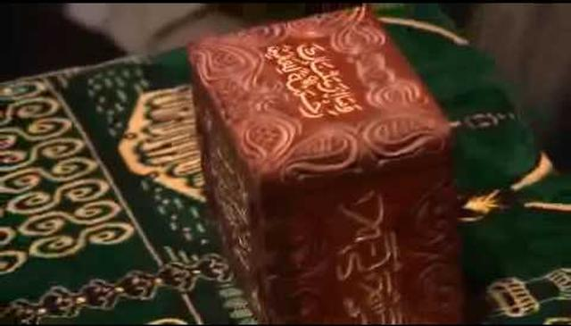 Du`a of Unity after Ziyarah to Holy Hair of Prophet (saw)