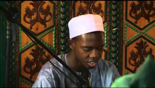 Quran Recitation From Senegal
