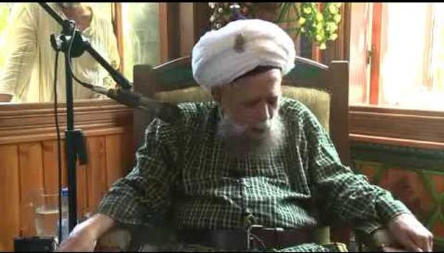 Beauty Is from Obedience and Ugliness Is from Sins