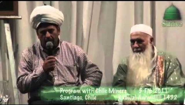Gifts from Mawlana Shaykh Nazim to Chilean Miners