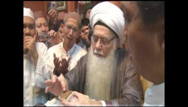 Ziyara of Holy Hair of Prophet (saw) in Laylat ul-Bara'a in Indonesia