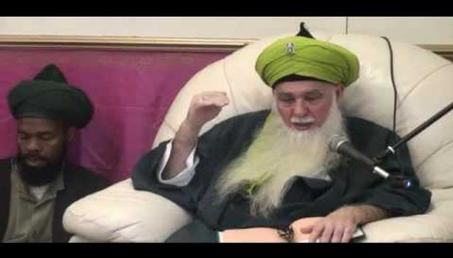 The Power of Presenting Our Dhikr to Sayyidina Shah Naqshband (q)