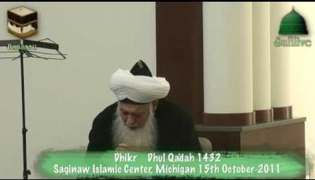 Dhikrullah to Bless the Opening of Saginaw Islamic Center