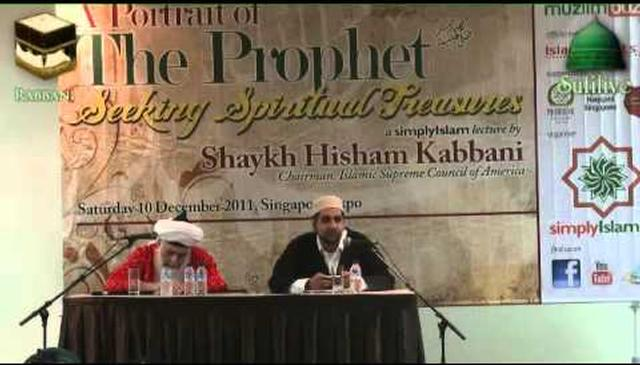 """A Portrait of the Prophet (saw) - Seeking Spiritual Treasures"""
