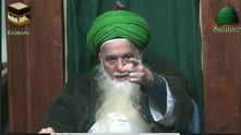 Mawlana insisted: No men upstairs except for his mahram, children, grand-children, and son's-in-law