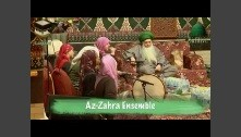 Az-Zahra Ensemble Qasida Performance