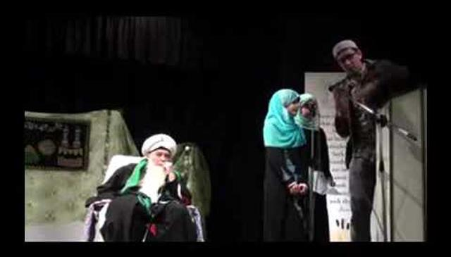 Opening Ceremony Welcoming Mawlana Shaykh Hisham