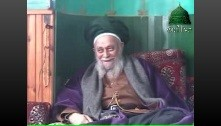 Prophets Foretold the Coming of Sayyidina Muhammad (saw)