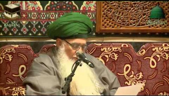 Recitation of Salawat an-Nuraniyyah: The Illuminated Salawat