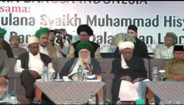 Baya` Is to Mawlana Shaykh Nazim