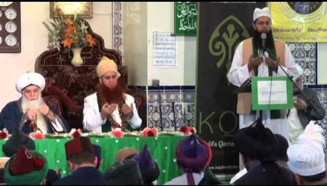 Mawlid in Nottingham