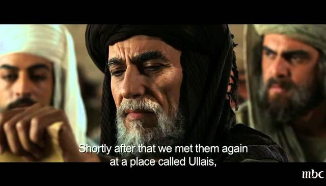 Omar the Tv Series -Ep21