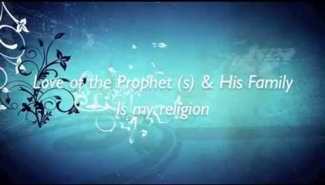 Hubbun Nabi - To Love the Prophet (pbuh) - Nasheed Video by Ali Elsayed
