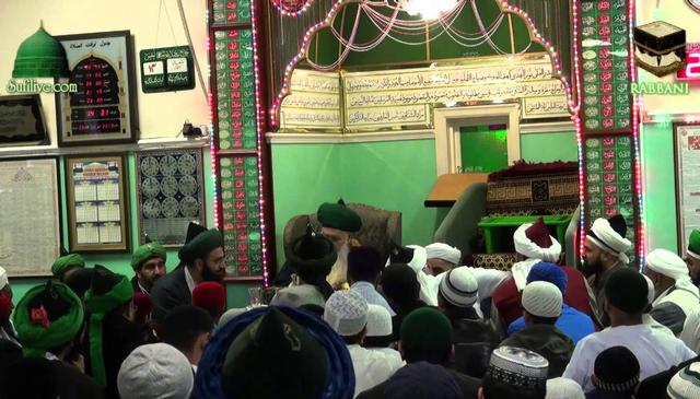 Salawat and Nasheed at Ghawthiya Masjid in Nelson UK