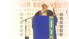 Mawlana Shaykh Hisham UK Visit Trailer | September 2014 #MSHUK14