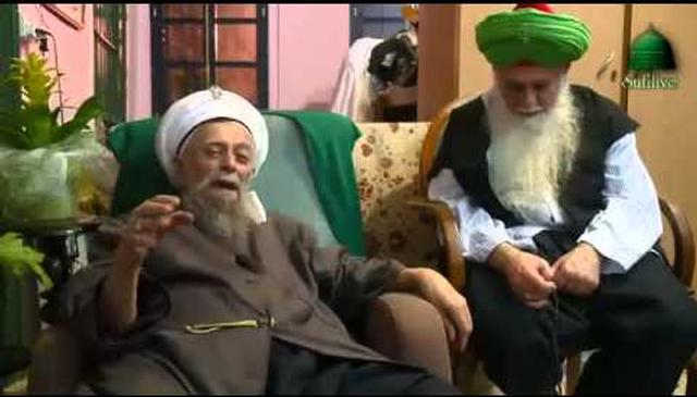 Don't Say I am Naqshbandi Haqqani, Say I am Muslim Rabbani