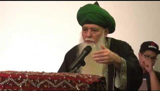 Malaysia Tribute to Mawlana Shaykh Nazim (q) - Entire Event
