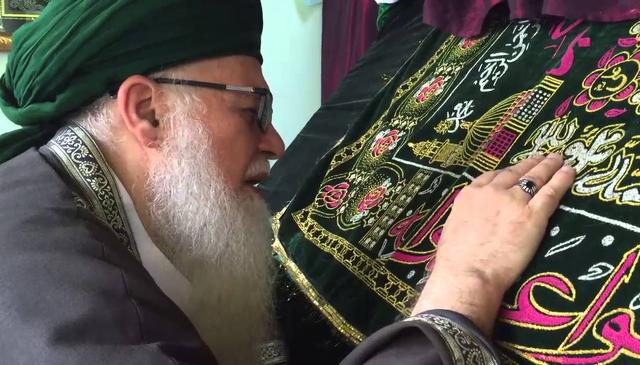 Ziyarah to the Maqam of Mawlana Shaykh Nazim (q)