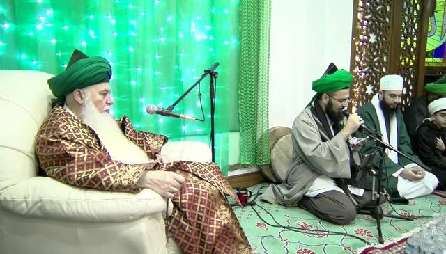 Special Dhikr Khatm on the Eve of Mawlid