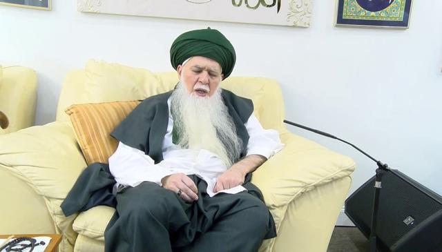 Commemorating the Urs of Mawlana Shaykh Nazim with Zikr, Duaa and Quran