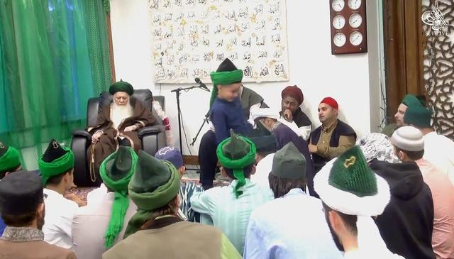 Monthly Grand Mawlid, Zikr & Ziyarah at CSCA