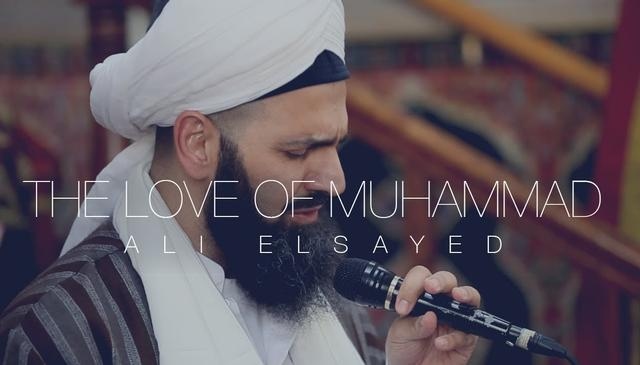 The Love of Muhammad - Official Nasheed Video