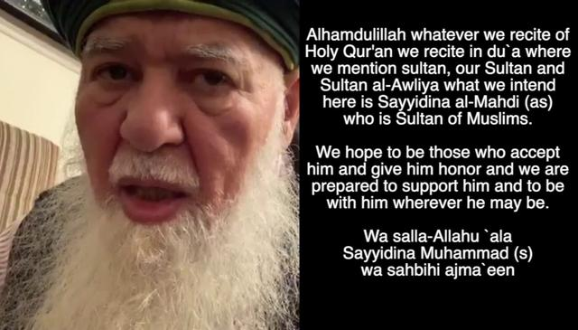When We Say 'Sultan' That Is Mahdi (as) (Onscreen Text)