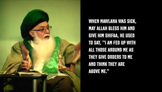 No Will in the Presence of the Shaykh (Onscreen Text)