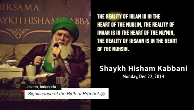 Significance of the Birth of Prophet (saw) (Onscreen Text)