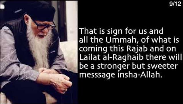 Rajab Message (Onscreen Text)