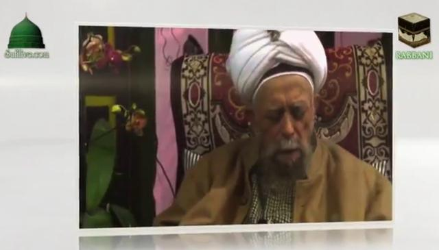 Invoking the Masters of the Naqshbandi Golden Chain