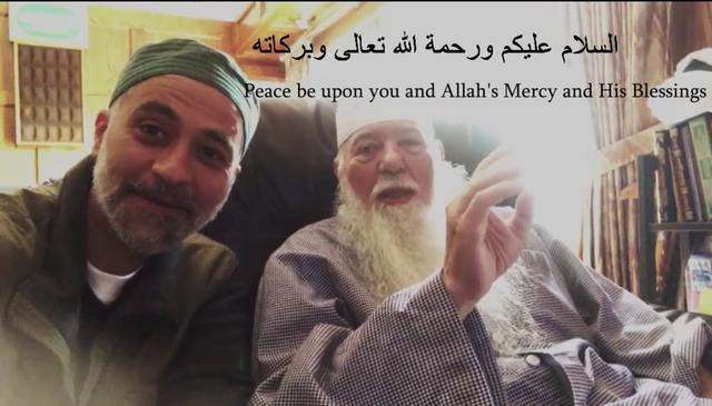 Ramadan Greeting (Onscreen Text)