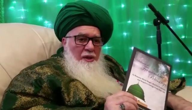 "Book Promotion: ""Salawat of Tremendous Blessings"""