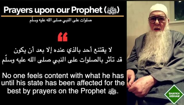 Prayers Upon Our Prophet (saw) (Onscreen Text)