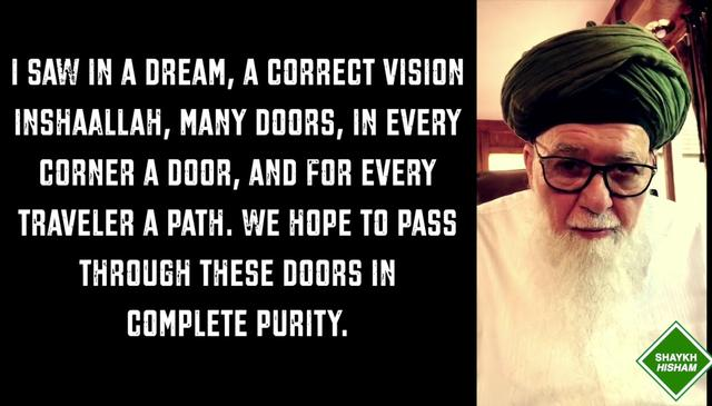 The Prophet's (pbuh) Door (Onscreen Text)
